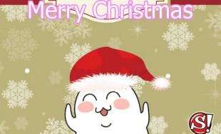 วันคริสต์มาส Merry Christmas