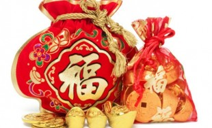 16 กุมภาพันธ์ 2561 - วันตรุษจีน Chinese New Year