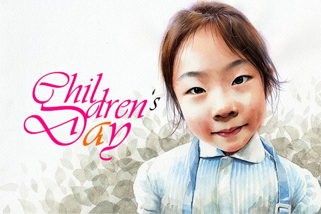 วันเด็ก วันเด็กแห่งชาติ ประวัติวันเด็ก