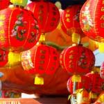 วันตรุษจีน (Chinese New Year)