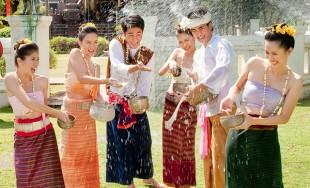 วันสงกรานต์ (Songkran)