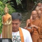 วันออกพรรษา (End of Buddhist Lent Day)