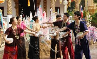 วันสงกรานต์ วันขึ้นปีใหม่ไทย 13-15 เมษายน